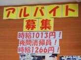 マクドナルド 八王子三崎町店