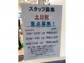 ファミリーマート 港弁天ORC店