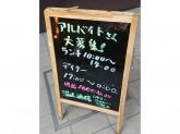 満天酒場 北松戸店