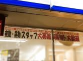 ファミリーマート半田亀崎店
