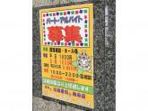 元禄寿司 梅田店