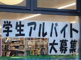 ファミリーマート 室町仏光寺店