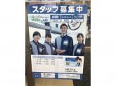 ローソン 藤沢本鵠沼店