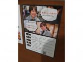 CAFE de CRIE(カフェ・ド・クリエ) 堂島地下街店