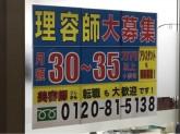 美容cut-A(カットエー) 梅田店