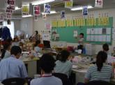 ヨシケイ町田麻生営業所