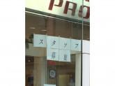 PROGRESS(プログレス) 立川店