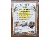 IeNiwa(いえにわ)工房 株式会社