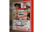 どうとんぼり神座 神戸ハーバーランドumie店