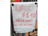 Barber Shop Snooze(バーバー ショップ スヌーズ)