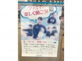 ファミリーマート 松山湘南江ノ島店