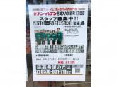 セブン-イレブン 尼崎久々知西町1丁目店