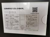 GRAND GLOBAL(グランドグローバル) レイクタウンアウトレット店