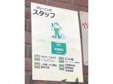(株)トータルズ総合サービス