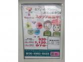 セブン-イレブン ハートインJR石山駅南口店