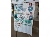 セブン-イレブン 練馬高野台4丁目店