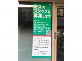 モスバーガー 永福町店
