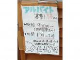 ダイビングスクール AQUA BLUE(アクアブルー)