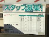 セブン‐イレブン 横浜北幸店