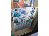 セブン-イレブン 東品川4丁目店