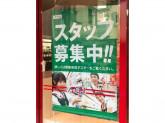 まいばすけっと 横浜浦舟町店