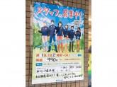 ファミリーマート 中川小金井北店