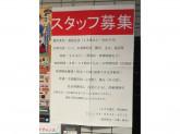 くまざわ書店 阿倍野店