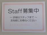 A・J・D ACCESSORIES 京王府中店