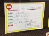 株式会社アクト・エア(フォーリス内ゴミ置場)