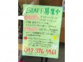 クリーニング KYOEI 緑町店