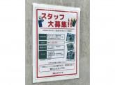 文具のブンゾウ 名古屋天白店