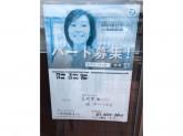 セブン-イレブン 葛飾東新小岩7丁目店
