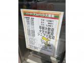 セブン-イレブン 青梅新町店
