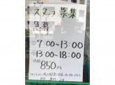 ファミリーマート 博多駅南1丁目店