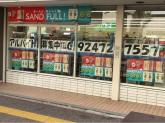 ローソン 博多駅築紫口店