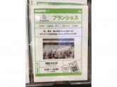 branshes(ブランシェス) イオンモール高崎店
