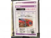 イオンシネマ 高崎店