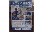 ローソン 錦糸町北口店