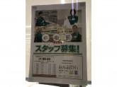 セブン-イレブン 西宮門戸東店