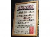 カラオケ喫茶&BAR yui(ゆい)