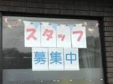 鎌倉あけぼの園