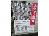 セブン-イレブン 伏見竹田中島町店