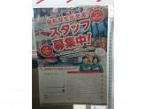 セブン-イレブン 草津野村5丁目店