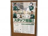 セブン-イレブン 京急ST弘明寺店