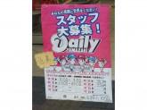 デイリーヤマザキ 阪急三国駅前店