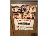 百菜 旬 サニーサイドモール小倉店