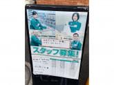 セブン-イレブン 西恋ヶ窪2丁目店