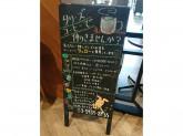 タリーズコーヒー イオンスタイル板橋前野町店