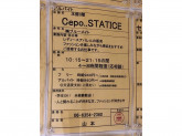 Cepo STATICE(セポスターチス)京阪モール京橋店