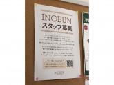 INOBUN(イノブン) 京橋店
